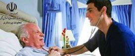 نخستین آزمون صلاحیت حرفه ای پرستاران برگزار می شود