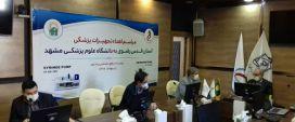 همکاری دوستانه آستان قدس رضوی و دانشگاه علوم پزشکی مشهد در نهایت به نفع سلامت مردم است